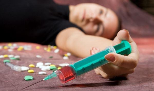 Стадії наркотичної залежності