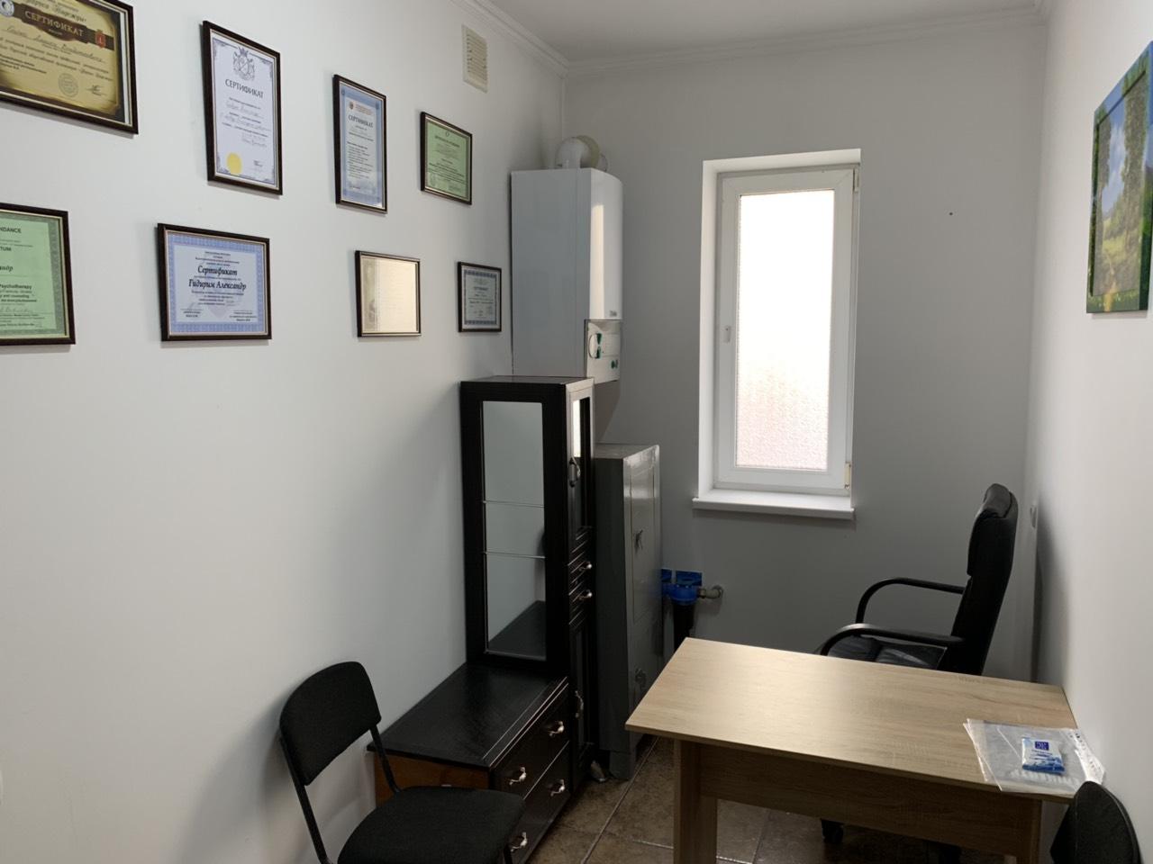 Відкриття другого відділення в м. Івано-Франківськ