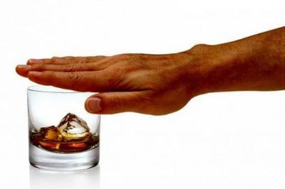підшивка від алкоголізму
