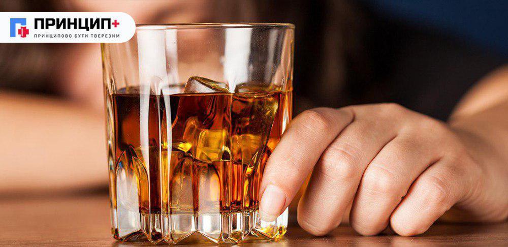 Алкогольна деградація