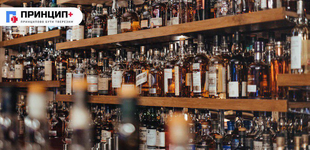 Міфи про користь та шкоду алкоголю
