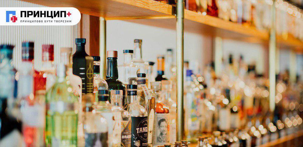 Допомога при алкогольному отруєнні