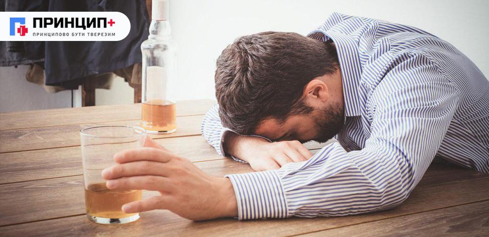 Алкогольна амнезія: причини виникнення та способи боротьби