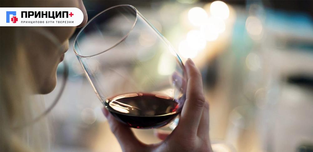 Чи можна вживати алкоголь під час вагітності?