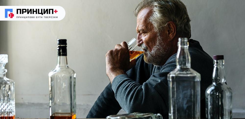 Як алкоголізм впливає на тривалість життя? Чи потрібно лікувати алкоголіка?