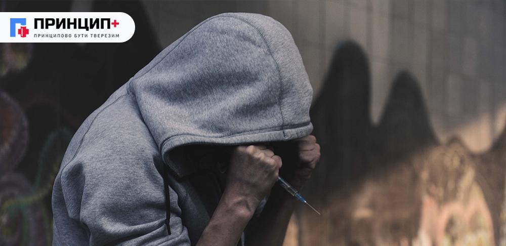 Предпосылки начала употребления наркотиков подростками