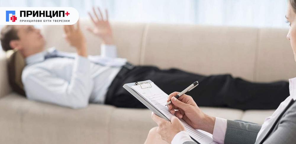 Как подобрать правильное лечение от алкоголя — Ивано-Франковск?