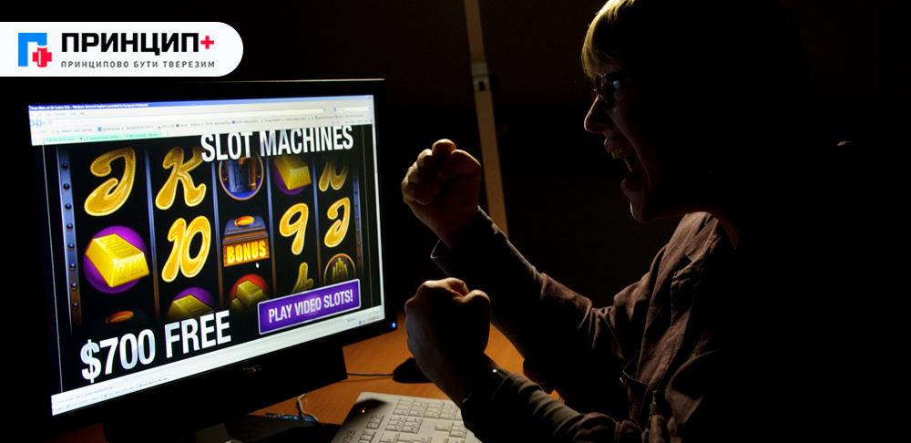 Как лечат зависимых от азартных игр