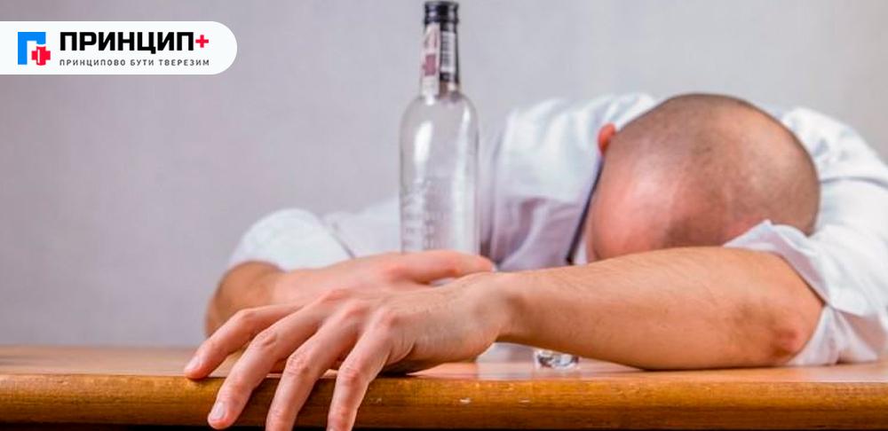 Як вивести людину зі стану запою