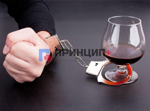Анонимное лечение зависимости от алкоголя