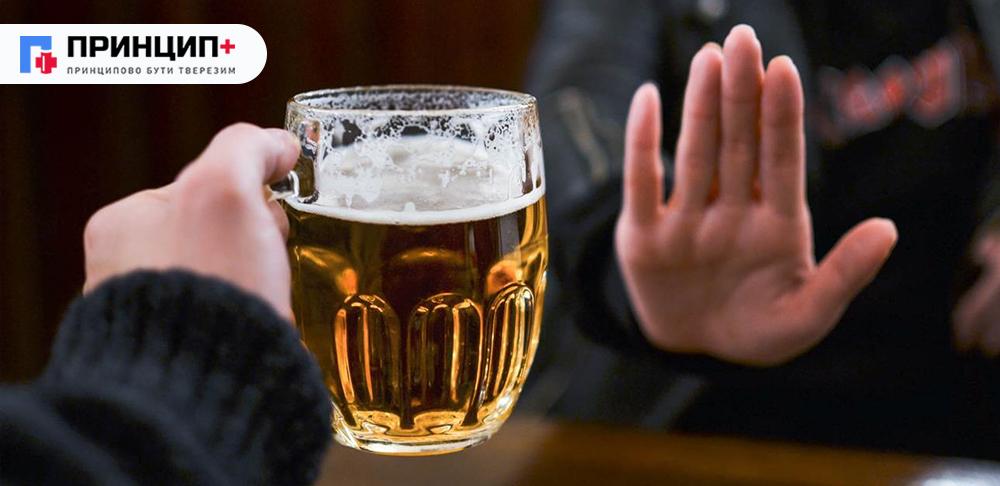 Скільки можна пити пива: користь і шкода вживання пива