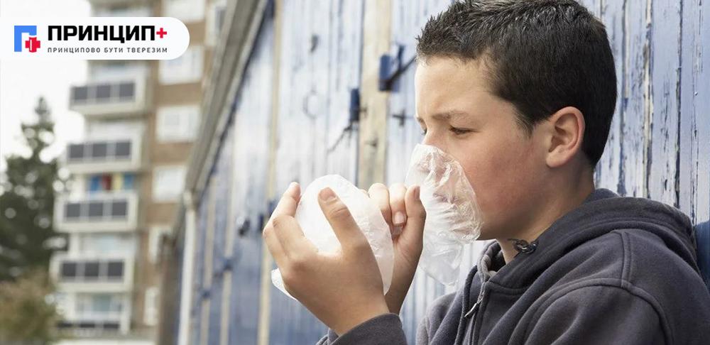 Токсикомания: зависимость среди детей и подростков