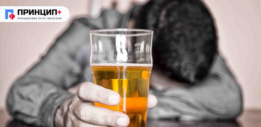 Наслідки пивного алкоголізму